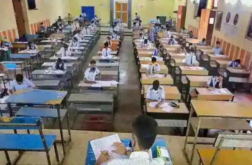 आपकी बात, क्या बोर्ड परीक्षाओं का आयोजन होना चाहिए?