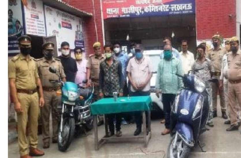 लखनऊ पुलिस ने पकड़ा अरबों रुपए की कीमत का कैलिफोर्नियम, आठ गिरफ्तार