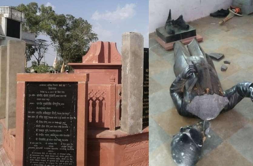 ट्रक की टक्कर से सर्कल क्षतिग्रस्त, डॉ. भीमराव अम्बेडकर की प्रतिमा हुई खण्डित