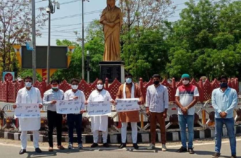 कमलनाथ ने सच्चाई बताई तो कर दिया झूठा मामला दर्ज: युदनाथ सिंह