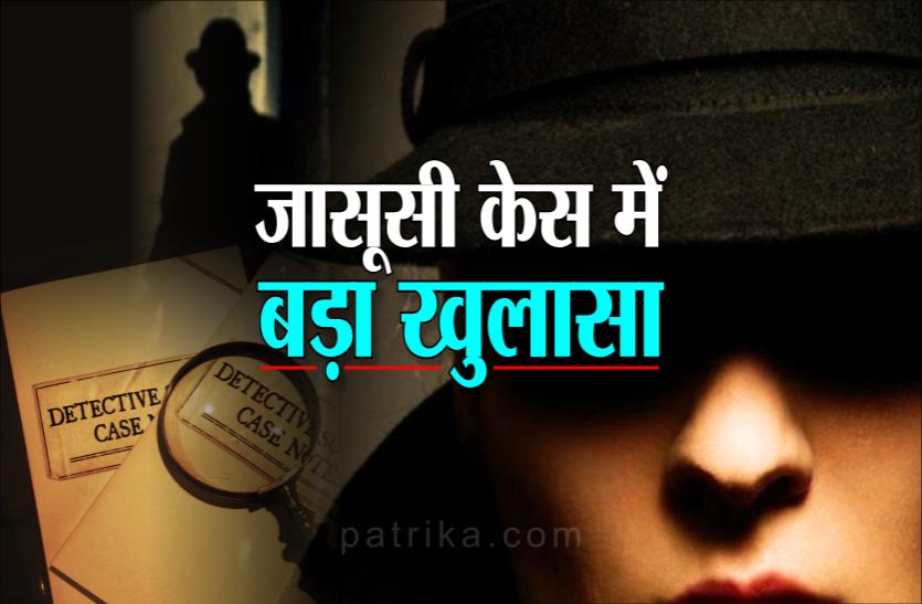बड़ा खुलासाः शादी का झांसा देकर युवतियों से जासूसी करवा रहा है ISI, आप भी रहें सतर्क