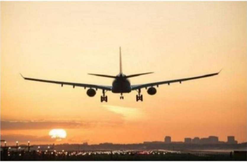 30 जून तक अंतर्राष्ट्रीय उड़ानों पर जारी रहेगा प्रतिबंध, कार्गो फ्लाइट्स को छूट