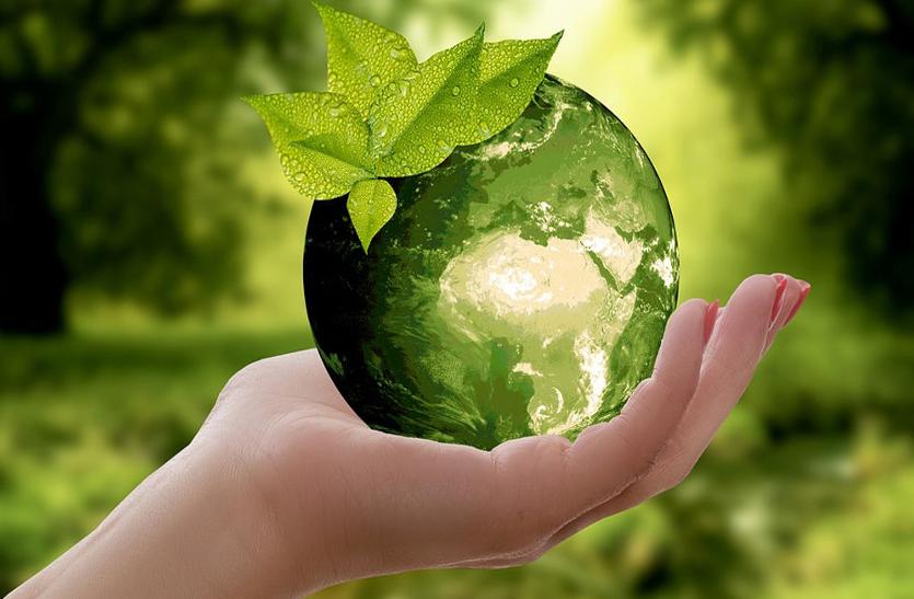 आत्म-दर्शन : पर्यावरण की हिफाजत