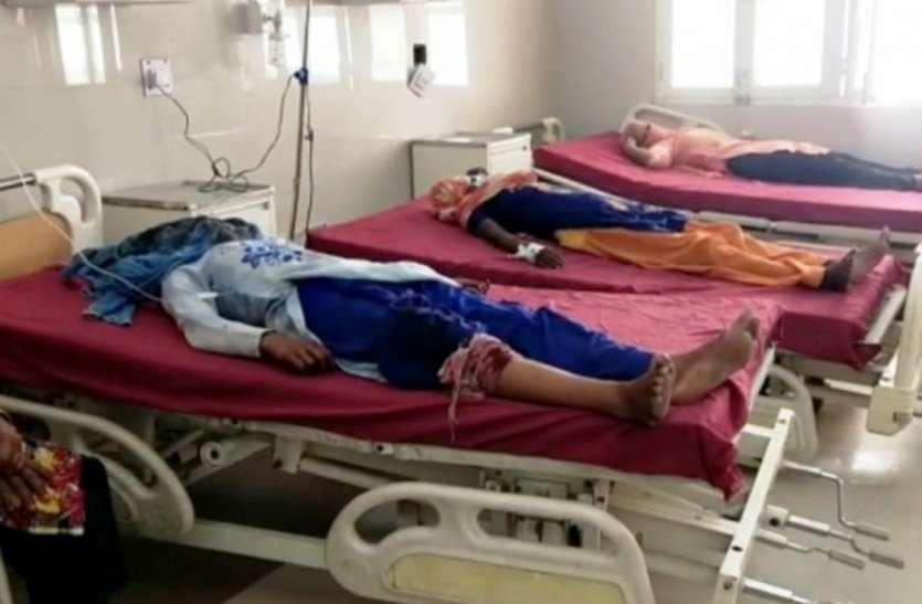 दो पक्षों के बीच हुई फायरिंग, पांच महिलाएं घायल