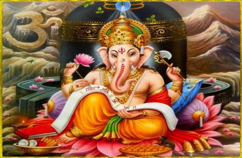 Ganesh Chaturthi Vrat गणेशजी को प्रसन्न करने हनुमानजी ने भी किया था यह व्रत