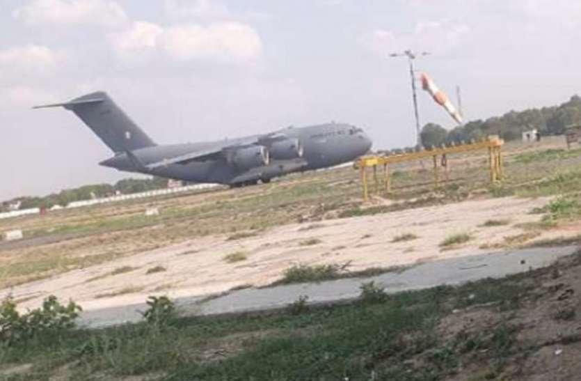 Special News: कारगिल युद्ध में अहम भूमिका निभाने वाला विशेष विमान फ्रांस से ऑक्सीजन प्लांट लेकर पहुंचा एयरपोर्ट