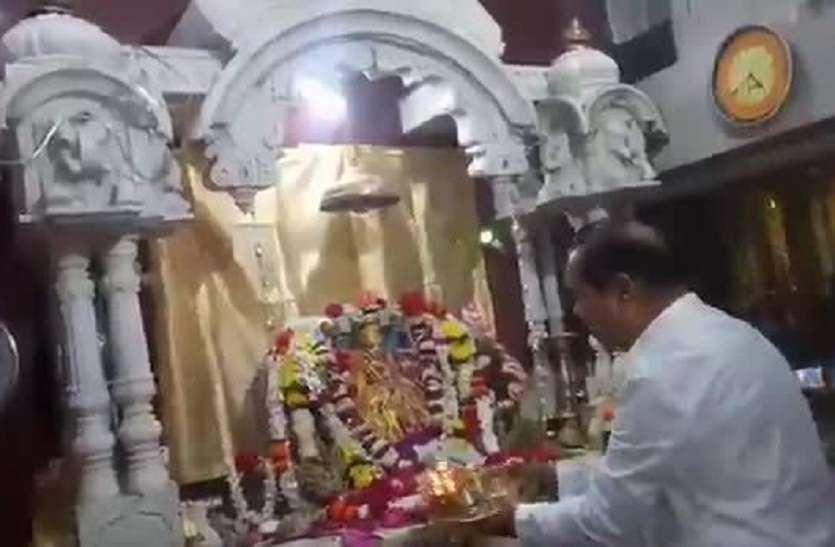 Indore: Mahalaxmi Temple