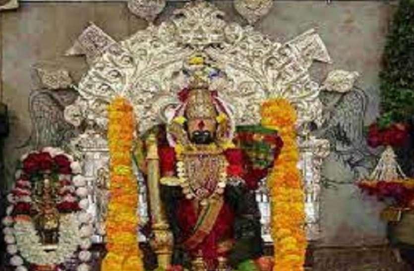 Famous Mahalaxmi Mandir In Kolhapur