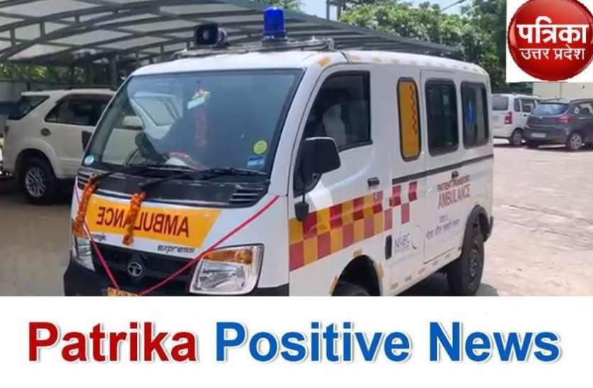 Patrika Positive News - अब कोविड अस्पताल के मरीजों को मिलेगी नि:शुल्क एंबुलेंस सेवा