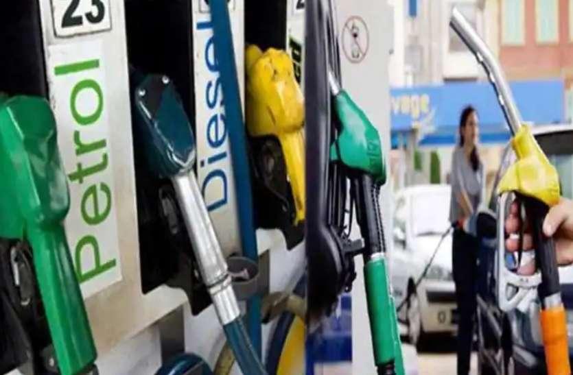 Petrol-Diesel Price Today: जानिए आपके शहर के पेट्रोल और डीजल के आज के भाव