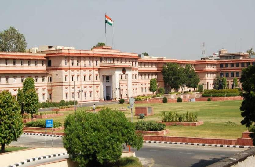 राजस्थान तहसीलदार सेवा परिषद ने सीएम को दिया ज्ञापन