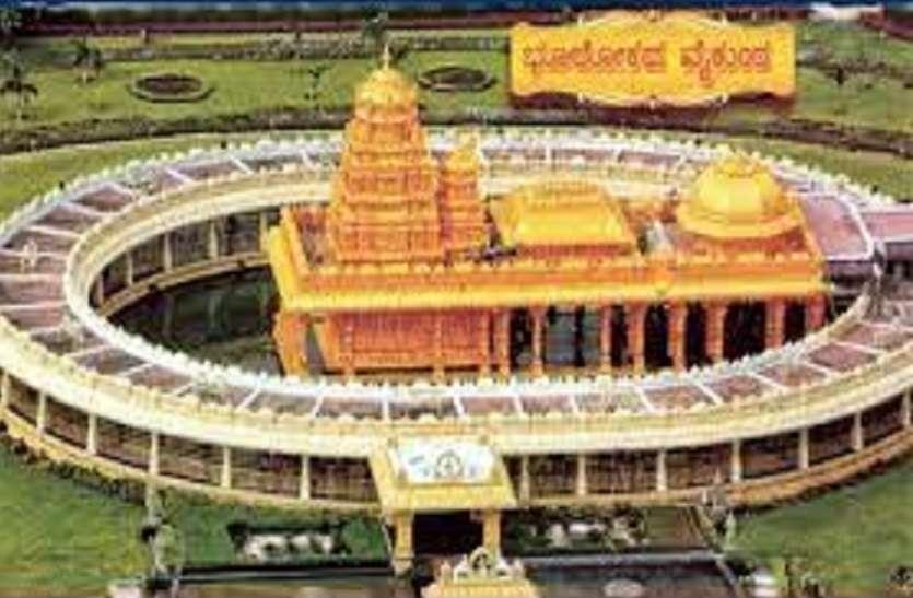 Goddess Lakshmi Temple