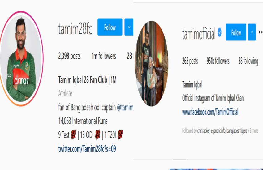 tamim_iqbal_2.png