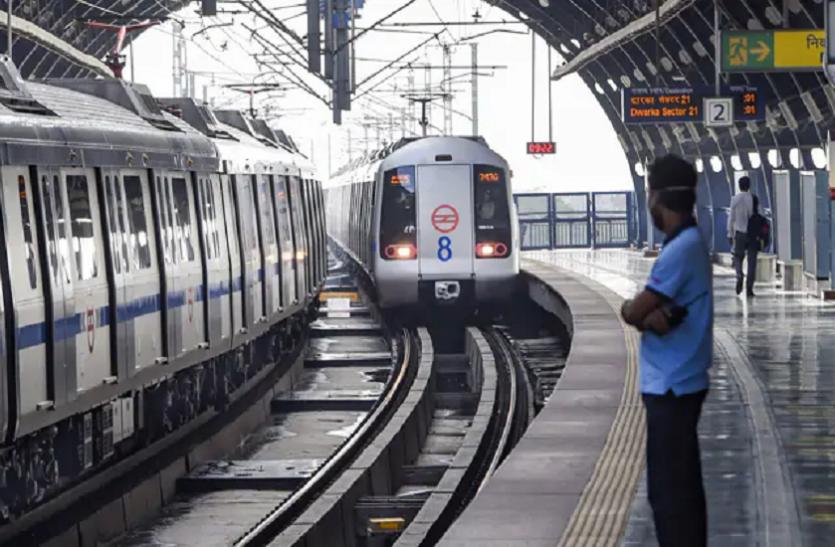 दिल्ली में 31 मई को खत्म हो रहा लॉकडाउन! जानिए कब से दौड़ेगी मेट्रो ट्रेन?