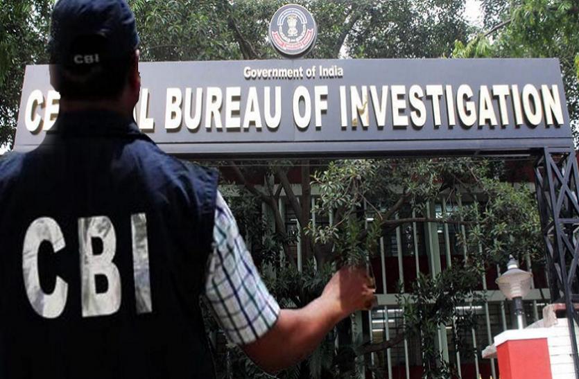 व्यापम के पीएमटी-2012 घोटाले में सीबीआइ ने बनाए 13 नए आरोपी