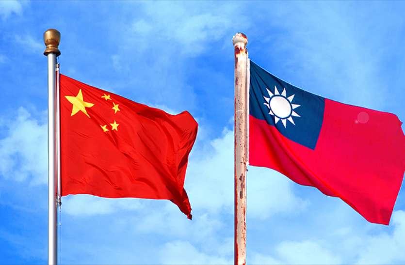 ताइवान का आरोप, देश में कोरोना वैक्सीन की सप्लाई को रोकने में लगा चीन