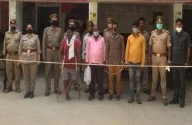 इटावा में दुर्लभ प्रजाति के कछुओं के साथ चार तस्कर गिरफ्तार