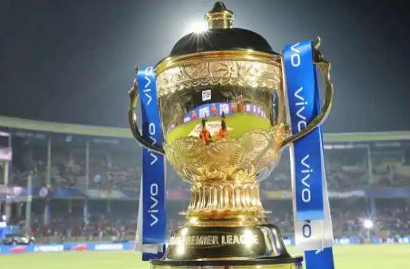 IPL 2021 के बाकी मैचों में नहीं खेलेंगे ये 30 खिलाड़ी, इन टीमों को होगा सबसे ज्यादा नुकसान