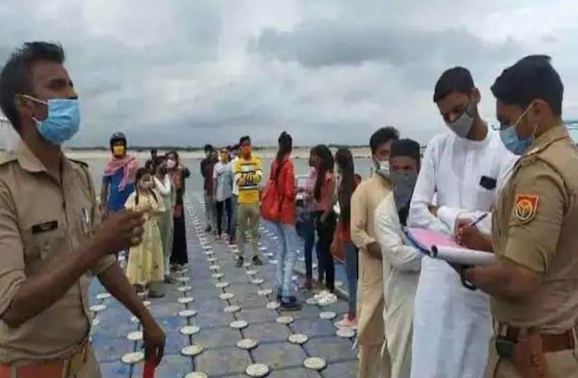 कोरोना कर्फ्यू में घूम रहे लोगों को अनोखी सजा, गंगा नदी मेंतैरने वाली जेटीमें लगाई सबकी कतार, वसूला जुर्माना