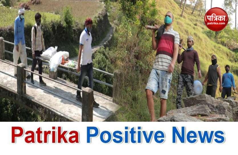 Patrika Positive News: अस्पताल जाने के लिए नहीं था रास्ता, युवाओं ने बनाई सड़क