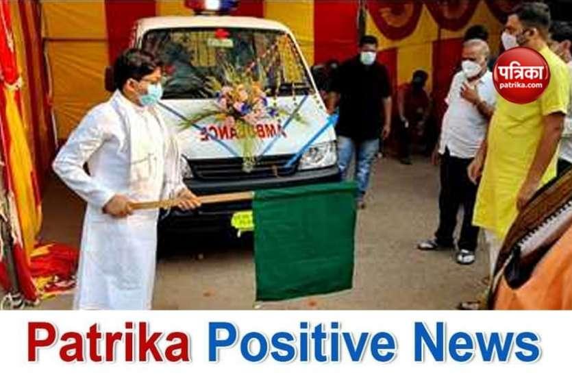 Patrika Positive News: कोरोना से मित्र की मौत के बाद जरूरतमंदों के लिए बनाया ट्रस्ट, एंबुलेंस सेवा शुरू की