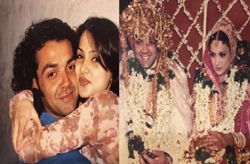 बॉबी देओल की शादी को हुए पूरे 25 साल पूरे, पत्नी तान्या संग शेयर की अनदेखी तस्वीरें