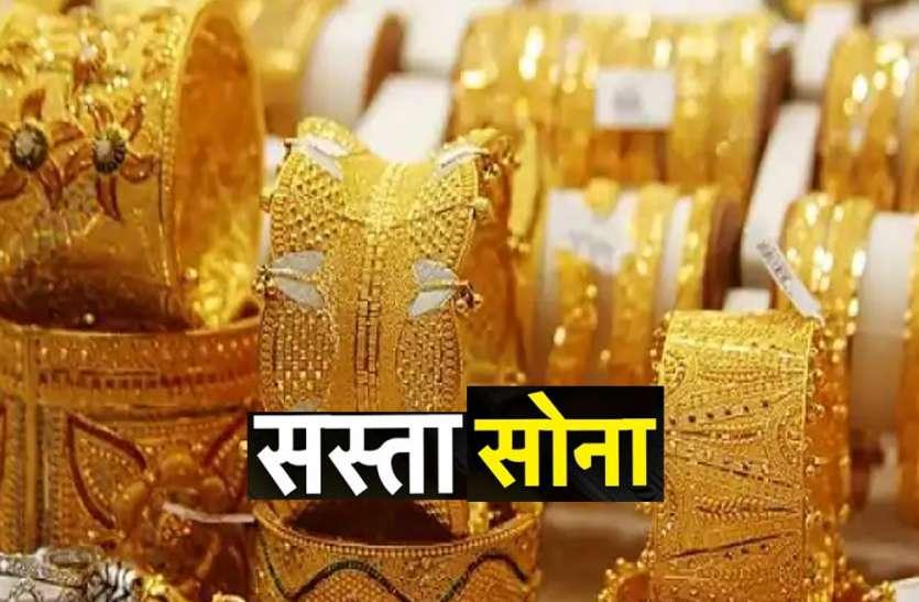 चाहते हैं सस्ता Gold, 5 जून तक है खरीदने का सुनहरा मौका