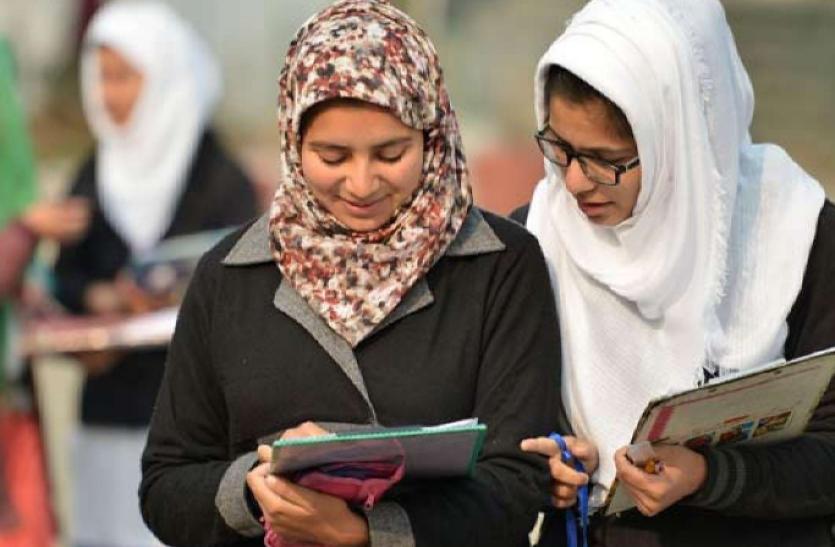 Jammu-Kashmir 11th Class Exam 2021: 11वीं के छात्रों की नहीं होगी परीक्षा, इंटरनल असेसमेंट के आधार पर होंगे प्रमोट