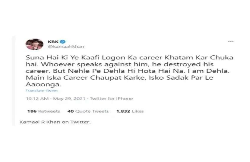 Kamal R Khan