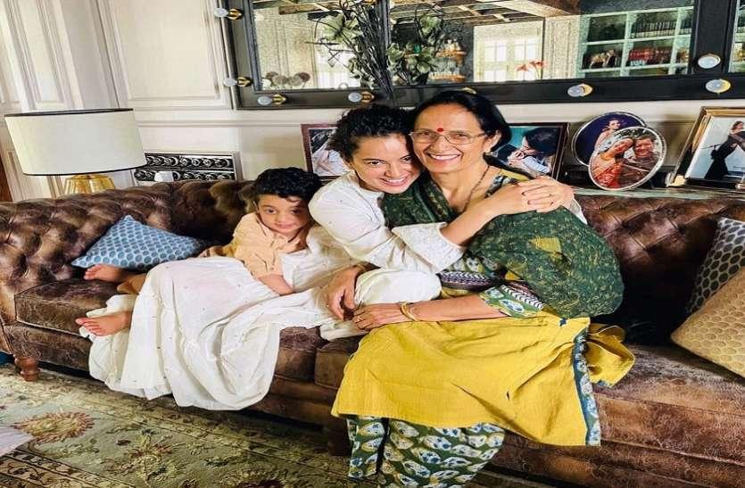 परिवार संग वक्त बिता रही हैं एक्ट्रेस कंगना रनौत, शेयर की खूबसूरत तस्वीरें