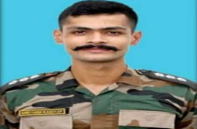15 हजार फीट की ऊंचाई पर देश की रक्षा करते-करते शहीद हुआ मेरठ का लाल , captain  shreyansh kashyap from meerut martyred in sikkim