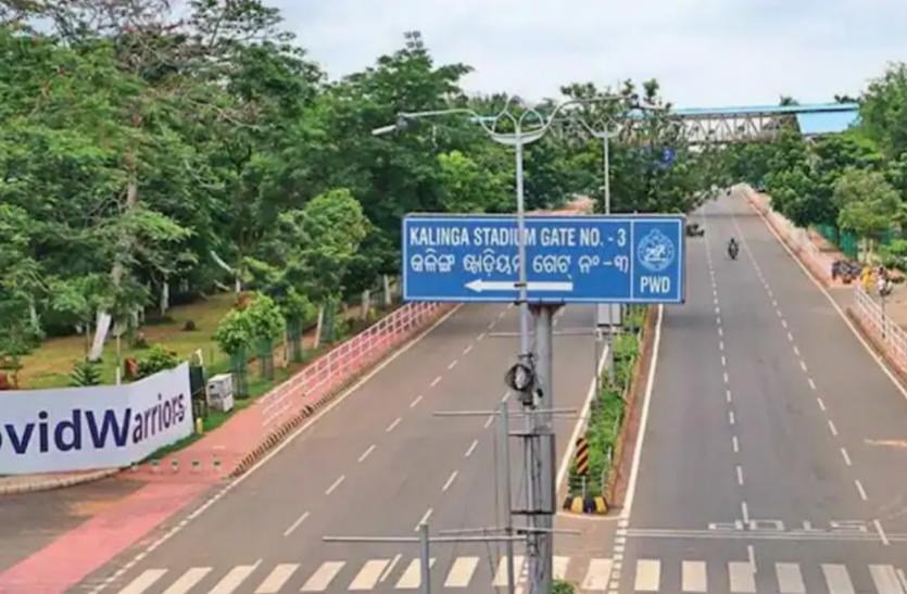 ओडिशा में दो हफ्तों के लिए बढ़ा लॉकडाउन, 17 जून सुबह 5 बजे तक लागू रहेंगी पाबंदी