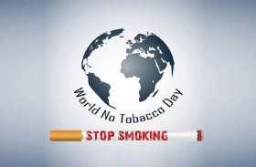 World No Tobacco Day: MP में तंबाकू सेवन से रोजाना 178 और महीने में  65,000 की हो रही मौत