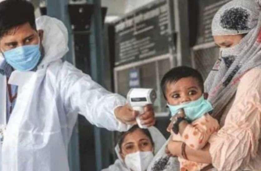क्या शुरू हो गई कोरोना की तीसरी लहर! महाराष्ट्र के सिर्फ एक जिले में मिले 8 हजार संक्रमित बच्चे