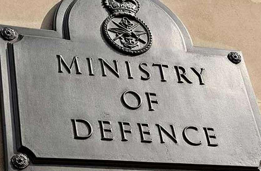 रक्षा मंत्रालय ने बेकार पड़ी जमीन को बेचने का मन बनाया, विभागों को लिखा पत्र