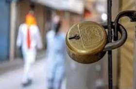 सूरजपुर जिले में 10 जून तक बढ़ा लॉकडाउन, शनिवार-रविवार को रहेगा टोटल लॉक