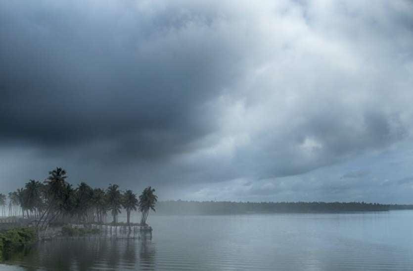 6 साल में चौथी बार देरी से होगी मानसून की एंट्री, मौसम विभाग ने बताई बड़ी वजह