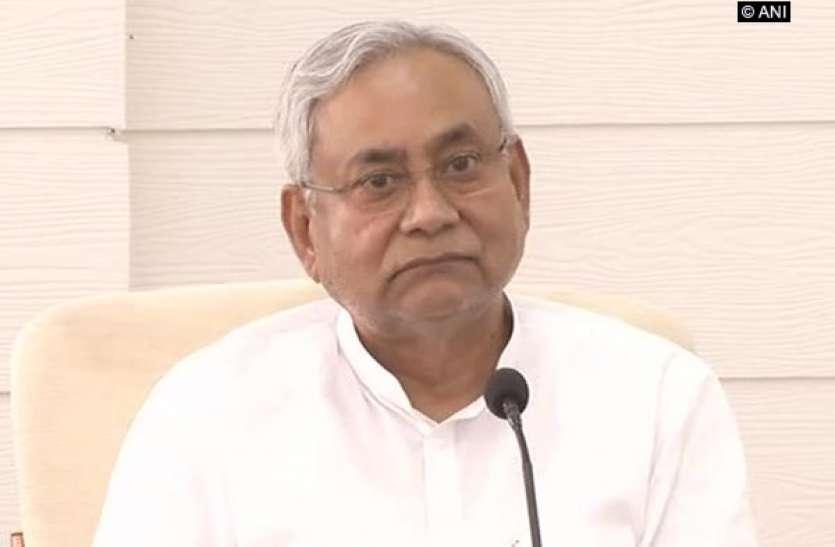 बिहार: सीएम नीतीश कुमार ने की घोषणा, राज्य में लॉकडाउन 8 जून तक बढ़ा