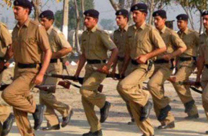 UP Police SI ASI Recruitment 2021:यूपी पुलिस में एएसआई और एसआई के पदों पर निकली बंपर वैकेंसी, जल्द करें अप्लाई