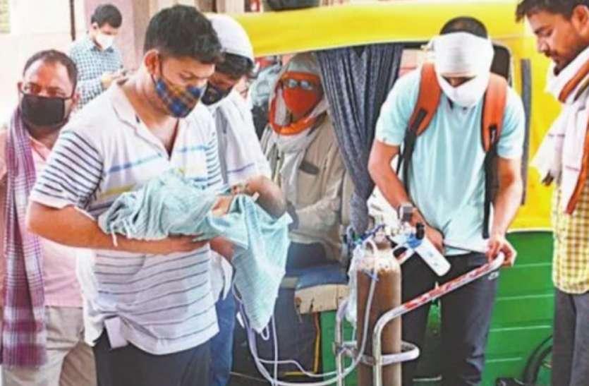 एनआईसीयू में बेड खाली रहने के बाद भी नवजात को किया मंडलीय अस्पताल रेफर, ऑटो में सिलेंडर लेकर घूमते रहे परिजन, कार्रवाई