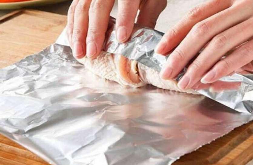 Health News in Hindi: एल्युमीनियम फॉयल पेपर से भोजन पैक करने में जरूर बरतें सावधानी, हो सकती गंभीर बीमारियां