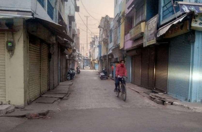 हिमाचल प्रदेश सरकार ने कोरोना कर्फ्यू में दी ढील, बस सेवा भी होगी शुरू