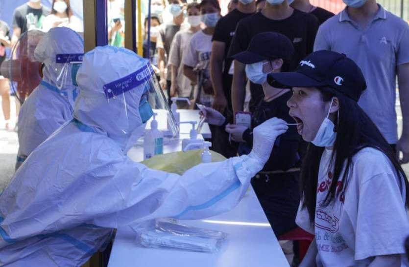 चीन के ग्वांगदोंग प्रांत में संक्रमण के नए मामले सामने आए, यात्रा पर लगा प्रतिबंध