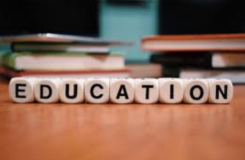 Maharashtra Education Department: एसएससी के 78643 छात्रों का डेटा गायब, पढ़ें डिटेल
