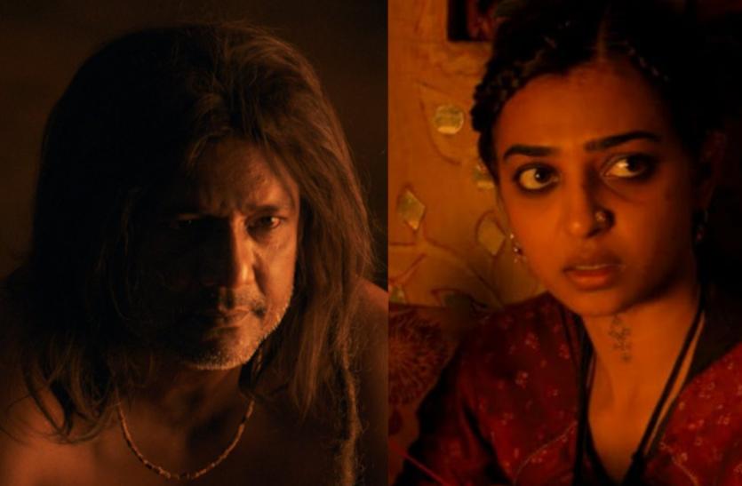 Adil Hussain Opens Up About Bold Scene With Radhika Apte In Parched – 'पार्च्ड' में न्यूड सीन से पहले आदिल हुसैन ने राधिका आप्टे से की थी बात