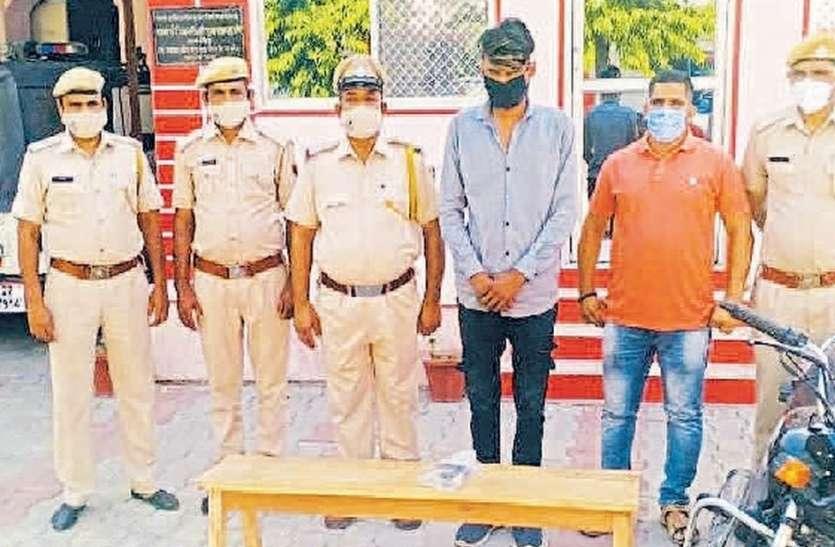 पुलिस ने अवैध पिस्टल के साथ एक आरोपी को धर दबोचा