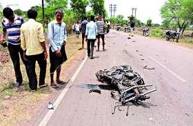 तेज रफ्तार वाहन की ठोकर से दो बाइक सवारों की मौत, सड़क पर तड़पता छोड़कर भागा चालक, नहीं हुई शिनाख्त