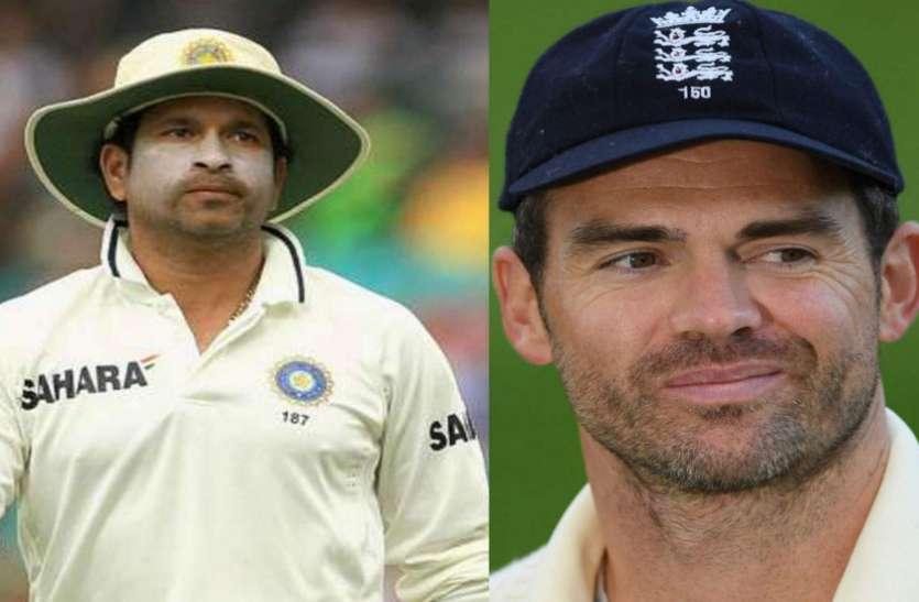 भारत के इंग्लैंड दौरे पर एंडरसन के निशाने पर तेंदुलकर का रिकॉर्ड, महज 6 कदम हैं दूर