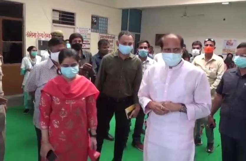 कैबिनेट मंत्री ने टीकाकरण सेंटर का किया शुभारंभ