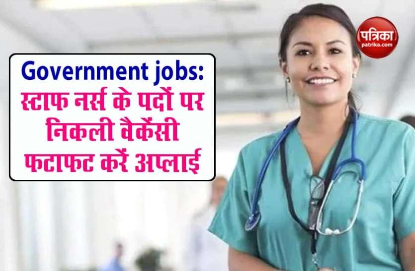GMC Bhopal Recruitment 2021: स्टाफ नर्स के सैकड़ों पदों पर निकली भर्तियां, जल्द करें अप्लाई